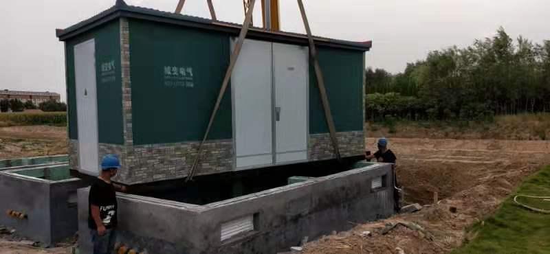 龙8官网手机版下载滨海北海绿洲田园综合体项目变压器采购安装